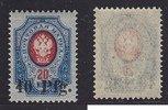 40 Pfg  Deutsches Reich Besetzte Gebiete 'Oberbefehlshaber Ost' - Dorpa... 39,00 EUR  +  5,00 EUR shipping