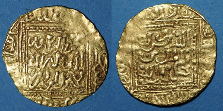 caliphate of umar ii The genealogies of pre-modern dynasties of who died during his father's caliphate `umar ii commander of the faithful and eleventh umayyad caliph.