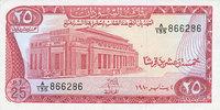 ANDERE AUSLÄNDISCHE SCHEINE  Soudan. Billet. 25 piastres 1970