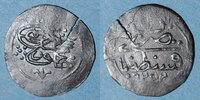 1252H OLD FRENCH COLONIES Algérie. Mahmoud II (1223-1255H = 1808-1839)... 450,00 EUR  Excl. 7,00 EUR Verzending