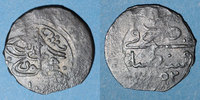 1252H OLD FRENCH COLONIES Algérie. Mahmoud II (1223-1255H = 1808-1839)... 250,00 EUR  +  7,00 EUR shipping