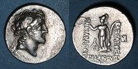 130-115  v. Chr. GREEK COINS Royaume de Cappadoce. Ariarathes VI Epiph... 200,00 EUR  +  7,00 EUR shipping