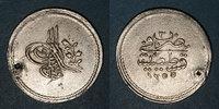 1255H ISLAM Anatolie. Ottomans. Abdoul Mejid (1255-1277H). 1-1/2 qurus... 30,00 EUR  +  7,00 EUR shipping