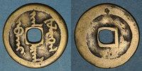 1616-1626 WELTMÜNZEN A bis G Chine. Les Mandchous. Nurhachi (1616-1626... 60,00 EUR