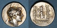 130-115  v. Chr. GRIECHISCHE MÜNZEN Royaume de Cappadoce. Ariarathes V... 110,00 EUR