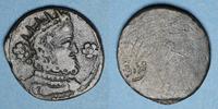 1621-1665 WEIGHTS Italie. Milan. Poids monétaire du 1/4 de ducaton de ... 180,00 EUR  +  7,00 EUR shipping