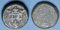 1422-1461 WEIGHTS Charles VII (1422-1461) et Louis XI (1461-1483). Poi... 100,00 EUR  +  7,00 EUR shipping