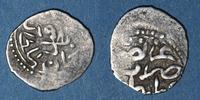 1003 ISLAM Anatolie. Ottomans. Muhammad III (1003-1012H). Akce (1003)H... 8,00 EUR  +  7,00 EUR shipping