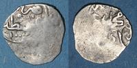1003H ISLAM Anatolie. Ottomans. Muhammad III (1003-1012H). Akce 1003H,... 8,00 EUR  +  7,00 EUR shipping