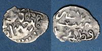 1049 ISLAM Anatolie. Ottomans. Ibrahim (1049-1058H). Akce (1049)H, Qus... 10,00 EUR  +  7,00 EUR shipping