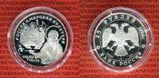 25 Rubel Palladium 1 Unze 1994 Russland An...
