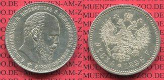 Russland Russia 1 Rubel Alexnader III. 188...