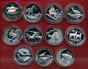 Lot von 11 Silbermünzen Tiermotive Div. Türkei, Andorra, Nepal, Kiribat... 330,00 EUR  +  8,50 EUR shipping