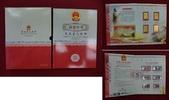 Buch mit Banknoten und Briefmarken 1999 - 2005 China China Kollektion B... 195,00 EUR  +  8,50 EUR shipping