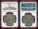 USA 1 Dollar Morgan Typ USA 1893  1 Dollar Morgan Typ Silber USA Gegraded und Zertifiziert