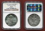 10 Yuan Silbermünze Piedfort 1997 China China 10 Yuan Lucky Coin, Glück... 249,00 EUR220,00 EUR  +  8,50 EUR shipping