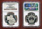 10 Yuan Silbermünze 1994 China China 10 Yuan 1994 Persönlichkeiten Remb... 199,00 EUR  +  8,50 EUR shipping