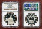 10 Yuan Silbermünze 1994 China China 10 Yuan 1994 Persönlichkeiten Konf... 199,00 EUR