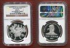 10 Yuan Silbermünze 1997 China China 10 Yuan 1997 Persönlichkeiten Sun ... 275,00 EUR
