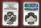 5 Yuan Silber Gedenkmünze 1996 China Volksrepublik, PRC China 5 Yuan 19... 275,00 EUR  +  8,50 EUR shipping