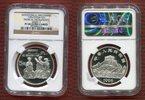5 Yuan Silber Gedenkmünze 1996 China Volksrepublik, PRC China 5 Yuan 19... 249,00 EUR  +  8,50 EUR shipping