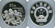 50 Yuan Oly 5 Unzen Silber 1991 China Volk...