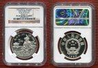 5 Yuan Silber Gedenkmünze 1989 China China 5 Yuan Silber Gedenkmünze 19... 120,00 EUR