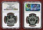 5 Yuan Silber Gedenkmünze 1993 China China 5 Yuan Silber Gedenkmünze 19... 115,00 EUR  +  8,50 EUR shipping