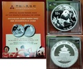 10 Yuan 2007 China China Panda - Sonderedition zu Ehren der Olympischen... 89,00 EUR84,00 EUR  +  8,50 EUR shipping