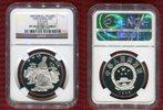 5 Yuan 1986 China Historical Figures Cai Lun Series III Polierte Platte... 99,00 EUR  +  8,50 EUR shipping