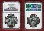5 Yuan 1987 China Historical Figures Li Chun Series IV Polierte Platte ... 94,00 EUR  + 8,50 EUR frais d'envoi