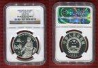 5 Yuan 1991 China Historical Figures Lin Zexu Series VIII Polierte Plat... 99,00 EUR  +  8,50 EUR shipping