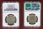 3 Reichsmark 1932 Deutsches Reich 100. Todestag Johann Wolfgang von Goe... 120,00 EUR  +  8,50 EUR shipping
