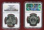 5 Yuan 1990 China Historical Figures Li Zicheng Series VII Polierte Pla... 89,00 EUR  +  8,50 EUR shipping
