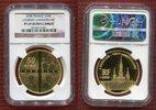 50 Euro 1 Unze Gold 2008 Frankreich Lourdes Anniversary (1885 - 2008) P... 1799,00 EUR  +  8,50 EUR shipping