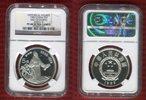 5 Yuan 1989 China Historical Figures Guo Shoujing Series VI Polierte Pl... 89,00 EUR  +  8,50 EUR shipping