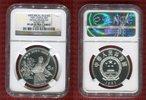 5 Yuan 1991 China Historical Figures Hong Xiuquan Series VIII Polierte ... 115,00 EUR  +  8,50 EUR shipping