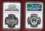 5 Yuan 1984 China Historical Figures Terracotta Warrior Military Office... 99,00 EUR  excl. 8,50 EUR verzending