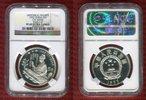 5 Yuan 1992 China Historical Figures Cai Wenji Series IX Polierte Platt... 175,00 EUR  excl. 8,50 EUR verzending