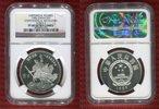 5 Yuan 1985 China Historical Figures Chen Sheng & Wu Guang Series II Po... 99,00 EUR  excl. 8,50 EUR verzending