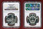 5 Yuan 1992 China Historical Figures Xiao Chuo Series IX Polierte Platt... 175,00 EUR  +  8,50 EUR shipping