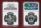 5 Yuan 1992 China Historical Figures Princess Wang Zhaojun Series IX Po... 175,00 EUR  +  8,50 EUR shipping