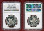 1 Rubel 1994 Russland Red Data Book, Himalaya Bear Polierte Platte PF 6... 135,00 EUR  +  8,50 EUR shipping