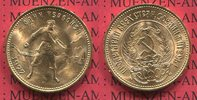 10 Rubel Roubles Tscherwonez Gold 1977 LMI Russland, Russia, UDSSR,  US... 349,00 EUR  +  8,50 EUR shipping