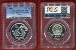 30 Yuan 1980 China People's Republic Soccer PCGS zertifiziert PR67 DCAM  149,00 EUR  +  8,50 EUR shipping