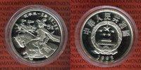 5 Yuan Silber Gedenkmünze 1992 China Volksrepublik PRC Hua Mulan, Heldi... 70,00 EUR  +  8,50 EUR shipping