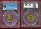 1 Krone 1858 A Österreich Kaiserreich Franz Josef I. PCGS AU 58+  4499,00 EUR  +  8,50 EUR shipping