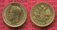 10 Rubel 1899 Russland Russia Nikolaus II. Gold f. vz/vz  419,00 EUR  +  8,50 EUR shipping