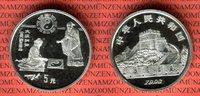 5 Yuan Silbermünze 1993 China Yin und Yang Selten ! Polierte Platte kle... 89,00 EUR  excl. 8,50 EUR verzending