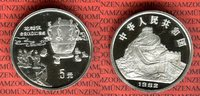 5 Yuan Silbermünze 1992 China Seismograph - Discoveries & Inventions Po... 49,00 EUR  excl. 8,50 EUR verzending